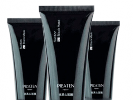 Black mask in farmacii, pret, romania, pareri, forum review, olx, puncte negre, comanda online, pilaten, functioneaza