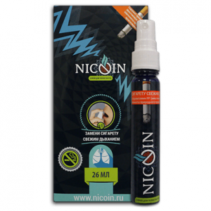 Nicoin pret in farmacii, pareri, forum, spray prospect, plafar, catena, romania, functioneaza