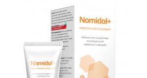 Nomidol 2018 informații complete, crema, pareri, pret in farmacie, forum, catena, farmacia, prospect, romania